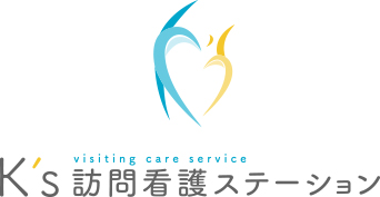 visiting care service K's 訪問看護ステーション
